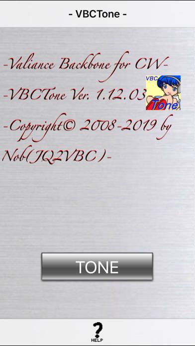 VBCToneのおすすめ画像1