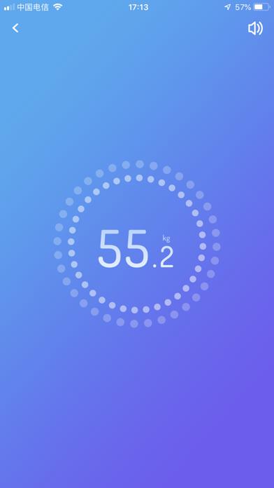 Scale Up - Body Tracking screenshot three