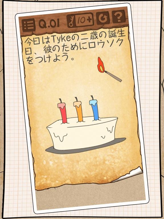 最囧游戏3のおすすめ画像2