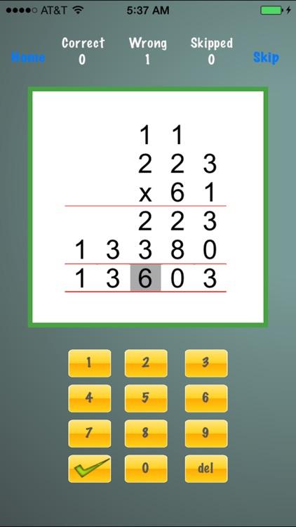 Drill Long Multiplication