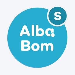 알바봄(AlbaBom) - 직원용
