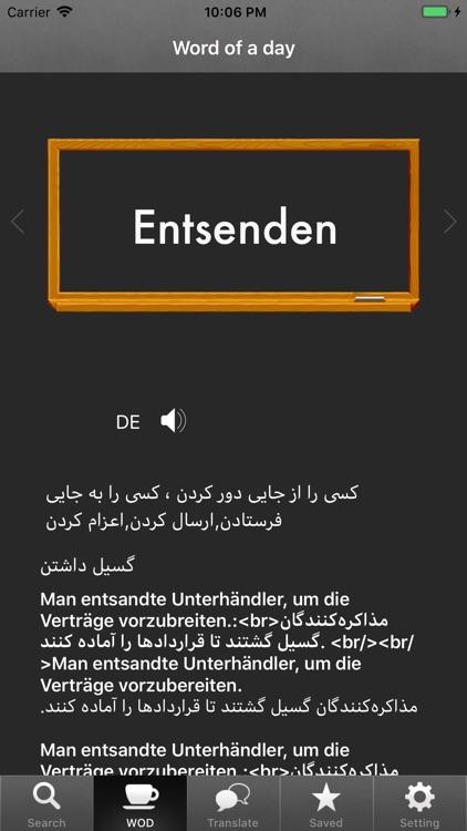 German Dic Pro screenshot-4