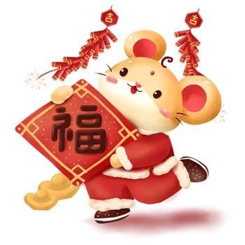 Chinese New Year Emoji Sticker Logo
