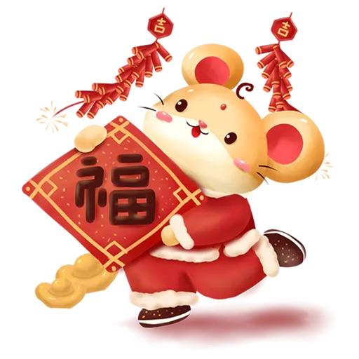 Chinese New Year Emoji Sticker