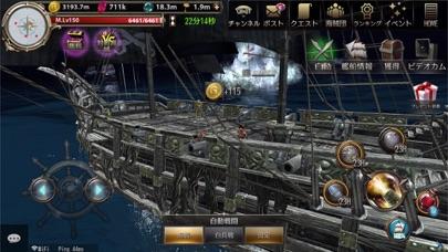 海賊仁義アルベルト - パイレーツ・アクションMMORPGのおすすめ画像5