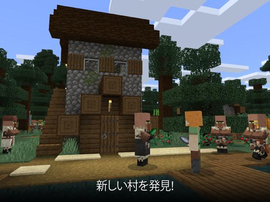 Minecraftのおすすめ画像10