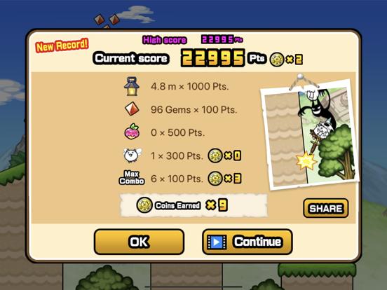 Go! Go! Pogo Cat screenshot 10
