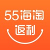 55海淘-海淘返利省钱高达40%