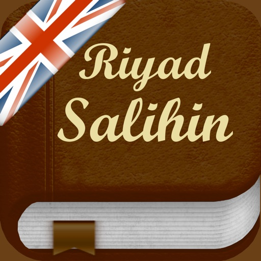 Riyad As-Salihin Pro: English