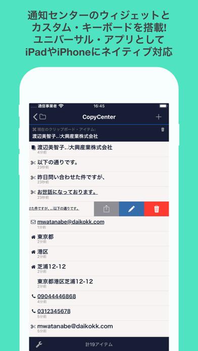 CopyCenter 2 ScreenShot0