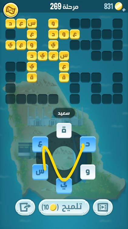 كلمات كراش : لعبة تسلية وتحدي screenshot-5