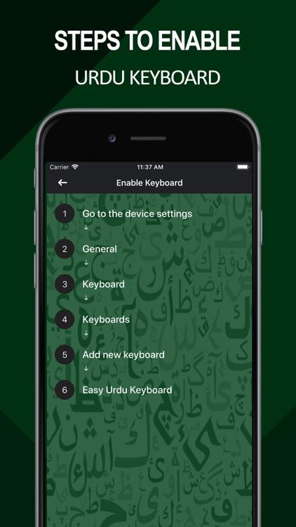 Fast Urdu Keyboard 2019 screenshot-7