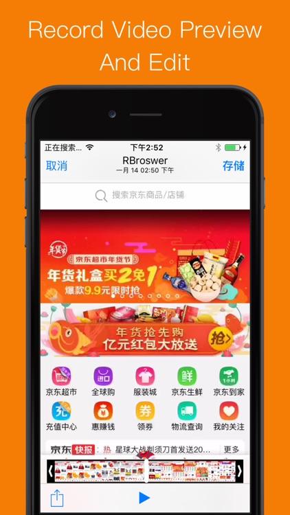 RBrowser - Multi-Tabs Browser screenshot-3