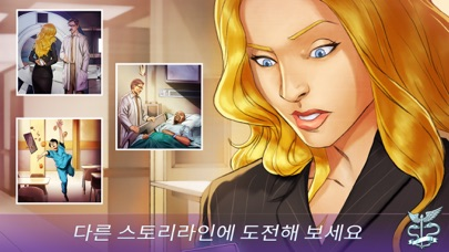 Operate Now: Hospitalのおすすめ画像4