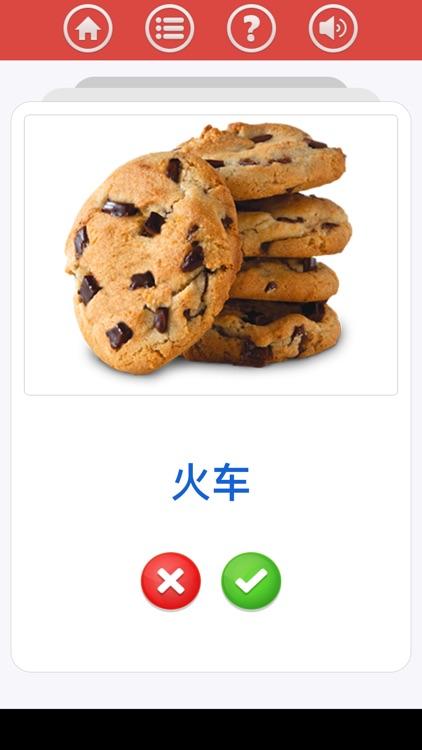 Chinese for beginner screenshot-9