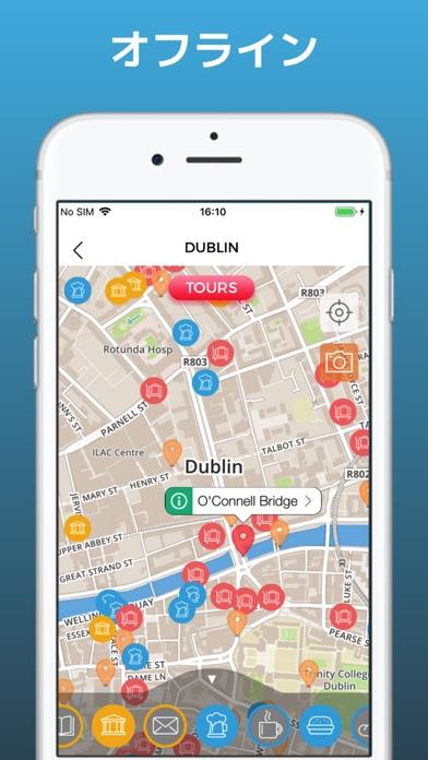 ダブリン 旅行 ガイド &マップのおすすめ画像4