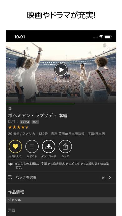 Rakuten TV(旧:楽天SHOWTIME)のおすすめ画像1