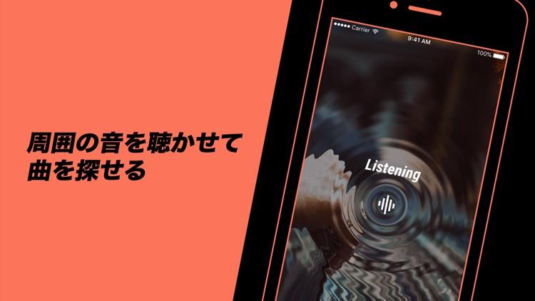 AWA - 音楽ストリーミングサービス screenshot-4