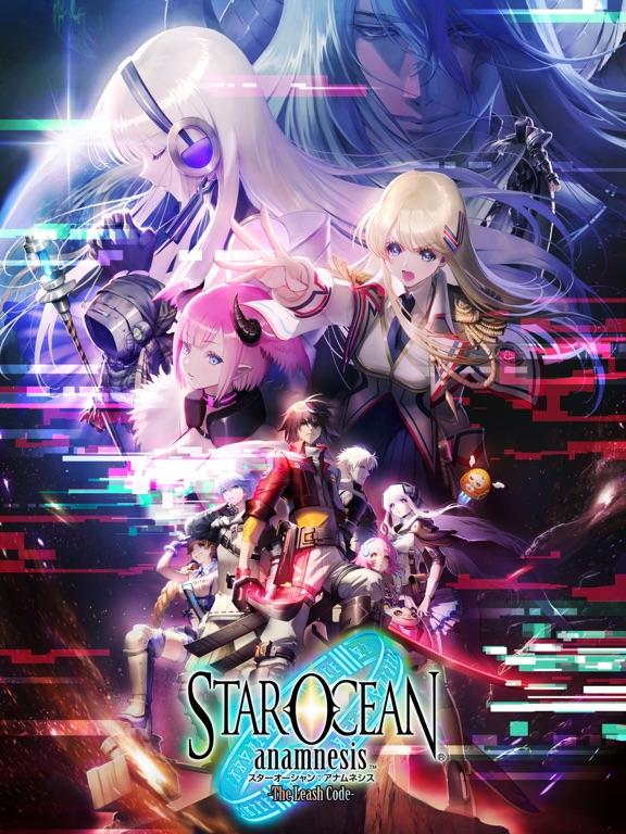 STAR OCEAN -anamnesis-のおすすめ画像1