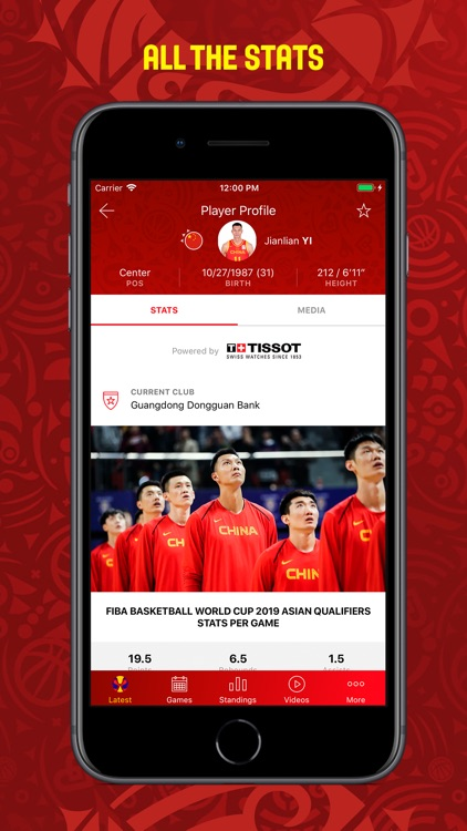 FIBA Basketball World Cup 2019 screenshot-3