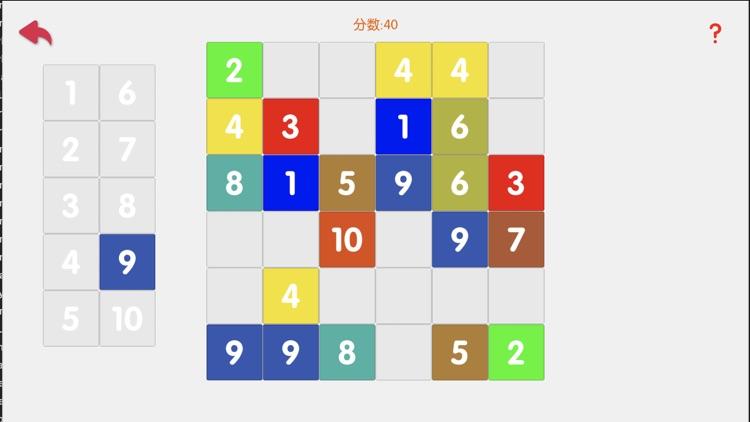 挑战最强大脑-益智答题类项目大全 screenshot-3