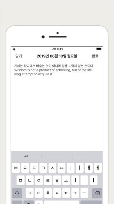 다운로드 DailyTodo - 데일리투두 PC 용