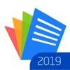 ポラリスオフィス2019 - ファイル編集,PDF変換