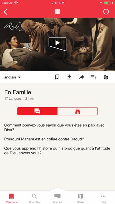 messages.download Jesus Film Project software