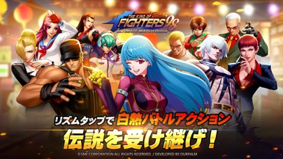 THE KING OF FIGHTERS '98UM OLのおすすめ画像1