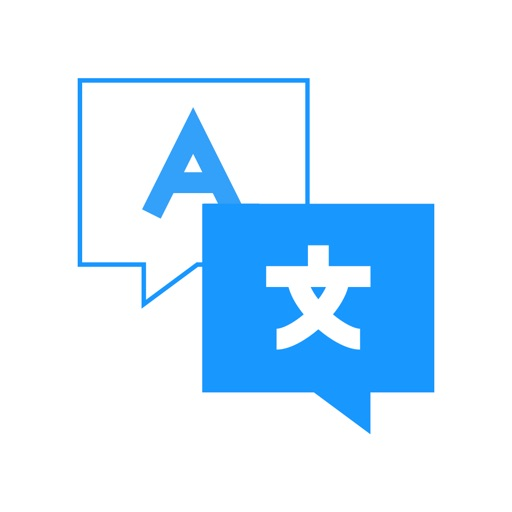 录音转文字-语音/拍照翻译软件