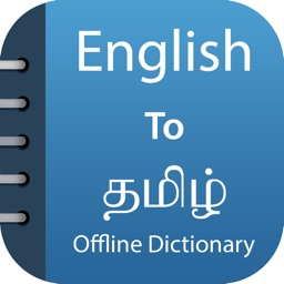 driver meaning in tamil dictionary