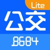 8684公交 Lite - 全国掌上公交地铁离线查询