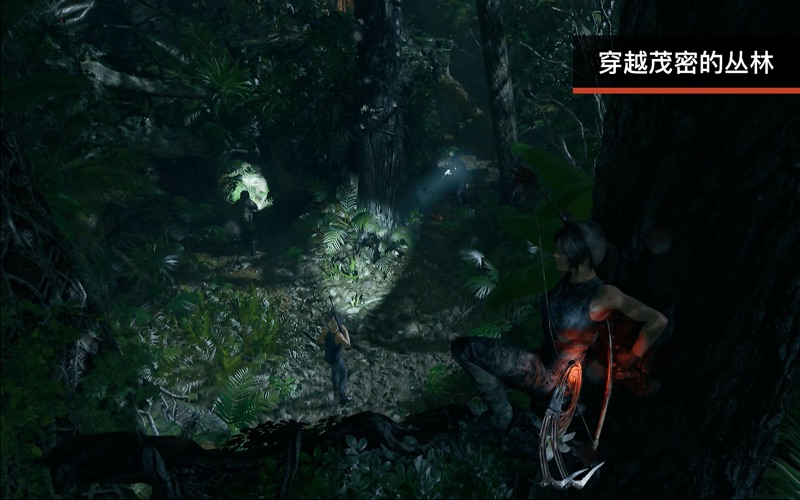 Shadow of the Tomb Raider for Mac