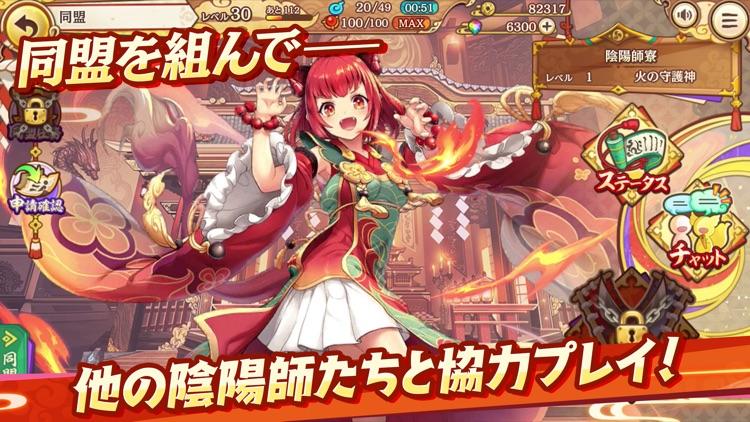 あやかしランブル!【あやらぶ】 screenshot-4