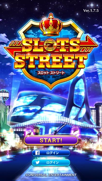 スロットストリート【パチスロ好きのカジノ&スロット】