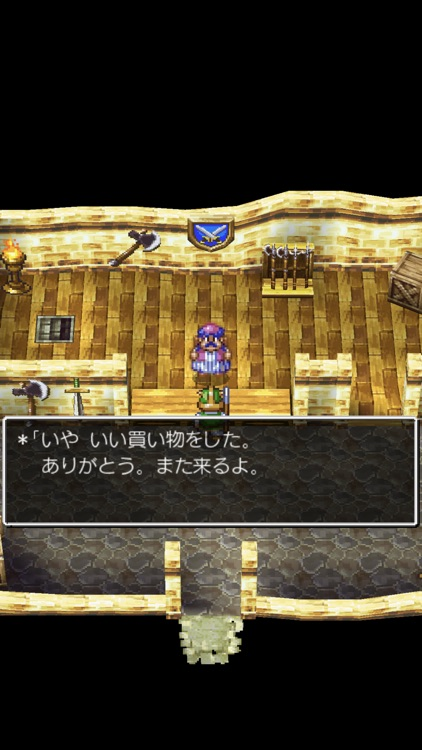 ドラゴンクエストIV 導かれし者たち screenshot-3