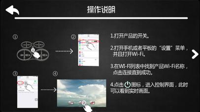 Screenshot for XDJ-FPV in Azerbaijan App Store