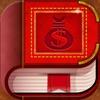 富豪ブック - iPadアプリ