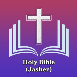Holy Bible -The Book of Jasher
