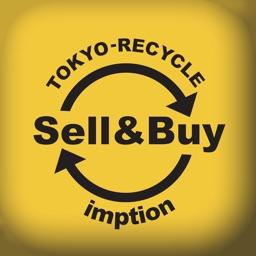 「imption-リユースインテリアの販売と買取」