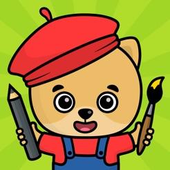 çocuklar Için Boyama Kitapları App Storeda