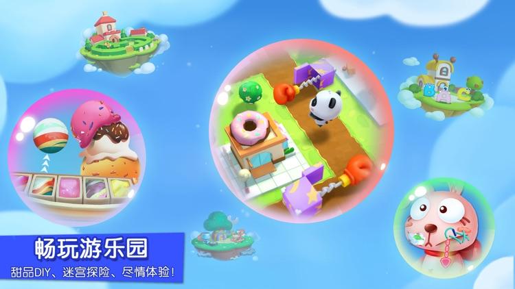宝宝巴士奇妙屋-0-6岁宝宝的智能玩伴 screenshot-3