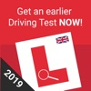 Driving Test NOW Cancellations