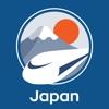 Japan Travel – 導航, 地圖, JR