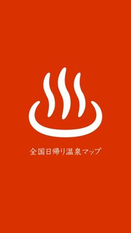 くるま旅パックのおすすめ画像1