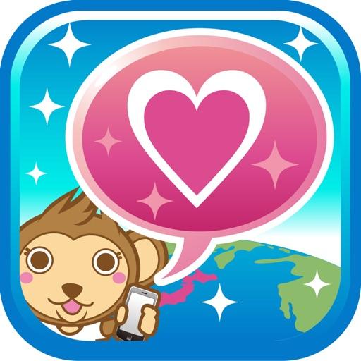 恋活・マッチングアプリはハッピーメール-新しい出会い探し