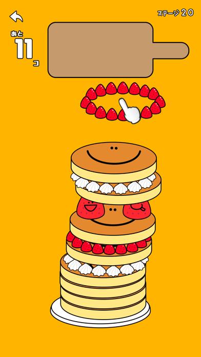パンケーキタワー デコレーション