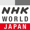 NHK WORLD-JAPAN - iPhoneアプリ
