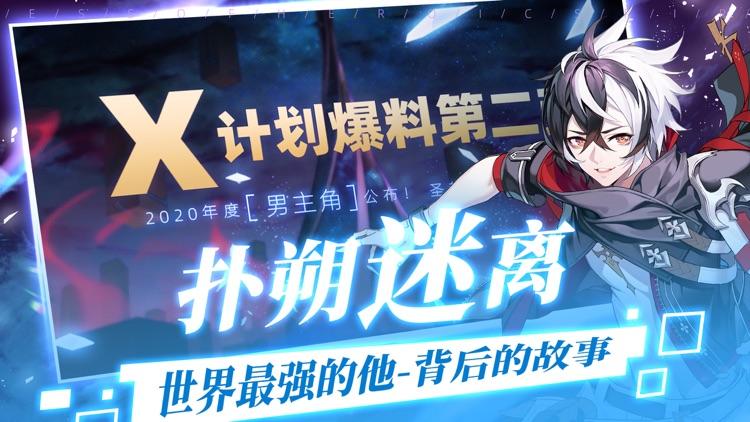 300大作战-5V5竞技Moba手游 screenshot-4