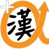 1000+ Kanji Flash Cards